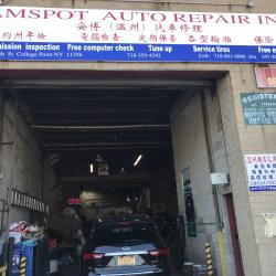 JAMESPOT AUTO REPAIR INC