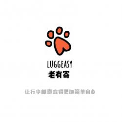 lugg easy