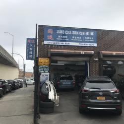 JIANS COLLISION CENTER INC