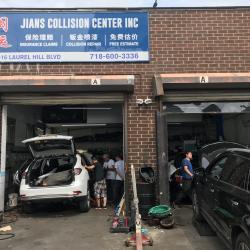 JIANS COLLISION CENTER INC