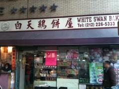 WHITE SWAN BAKERY 88 INC.